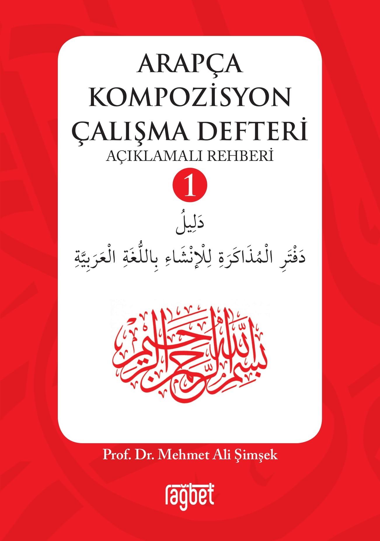 Arapça Kompozisyon Çalışma Defteri - 1