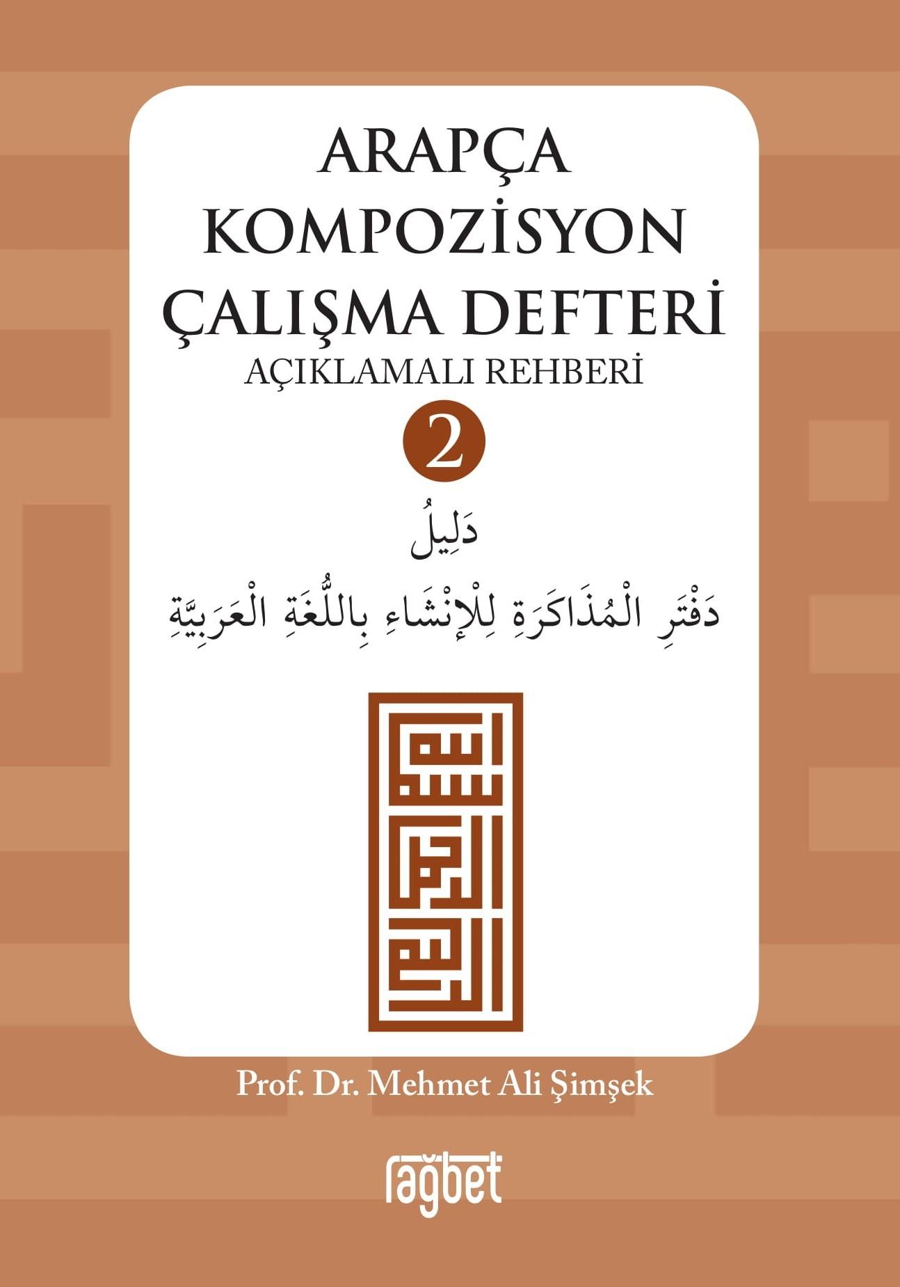 Arapça Kompozisyon Çalışma Defteri - 2