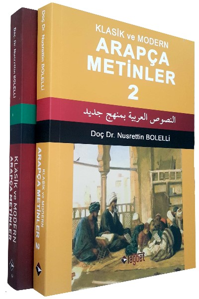 Klasik ve Modern Arapça Metinler ( 2 Cilt, Karton Kapak)