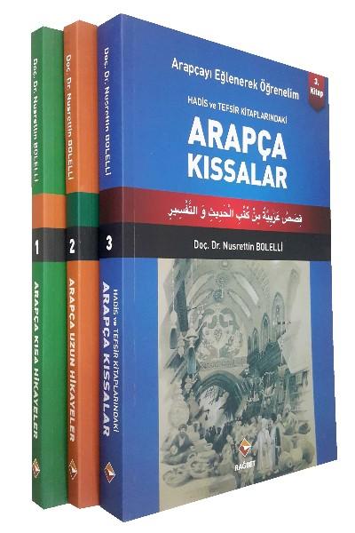Arapçayı Eğlenerek Öğrenelim Serisi (3 cilt, Karton Kapak)