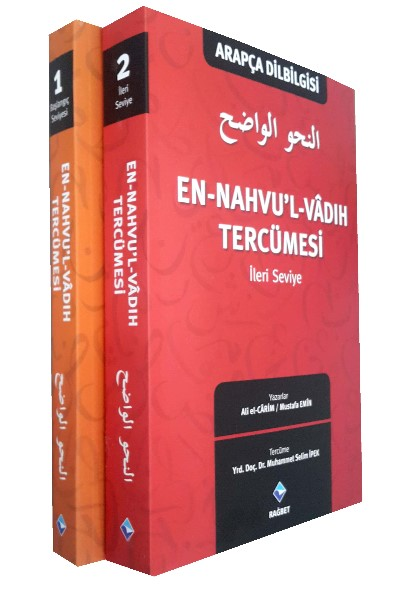 En Nahvul Vadıh Tercümesi (2 Cilt, Karton Kapak)