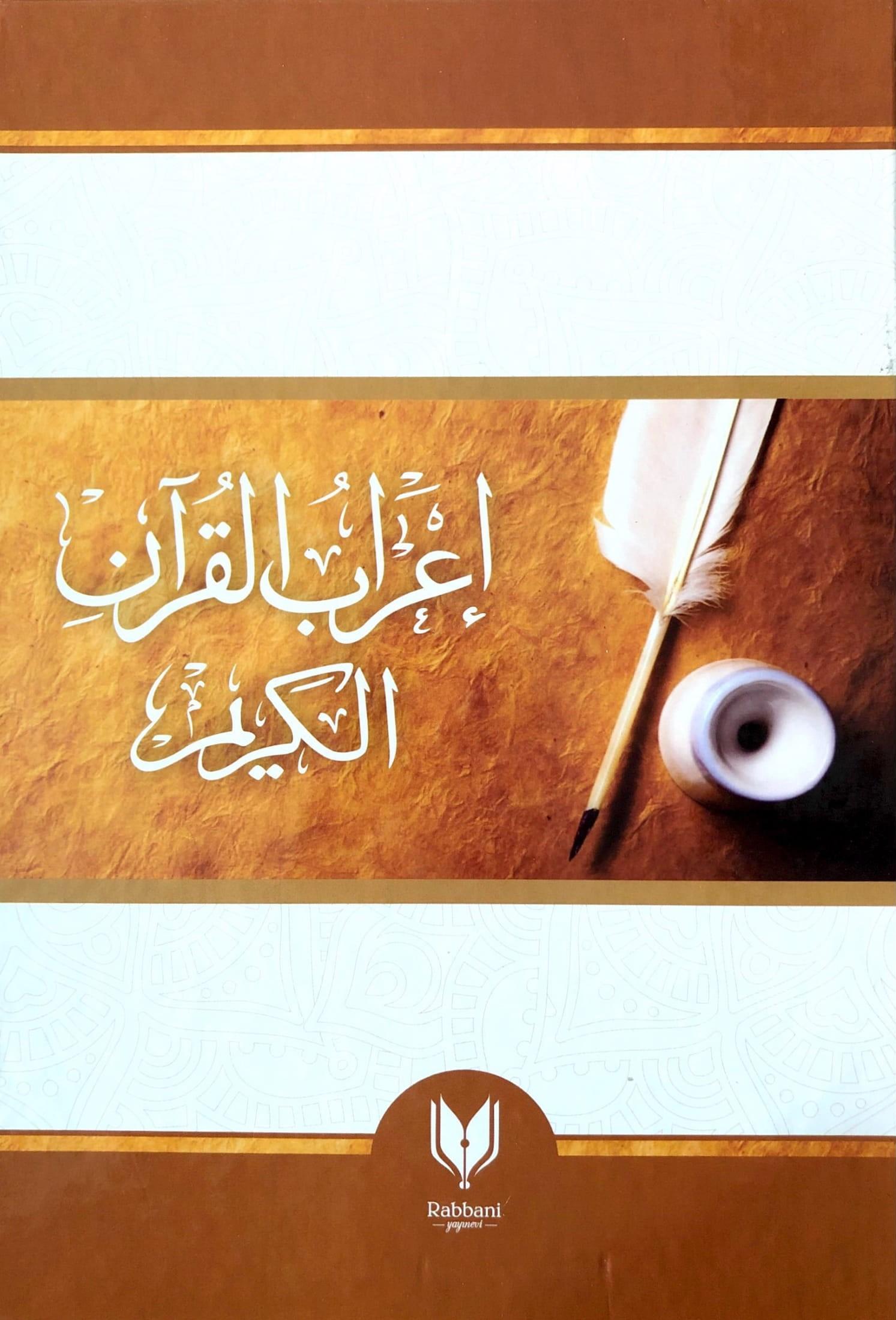 El-Muğrib Fi I´Rab´ul Kur´an